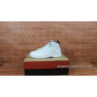 AJ12 All White The Air Jordan 12 Rising Sun 130690-163 Copuon