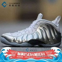 Nike Air Foamposite One Chrome Hardaway White Siliver Royal Carbon Foamposite Top Deals