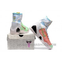 Nike Kobe 9 High Woven Rainbow White Men Shoes For Sale Fw88ns