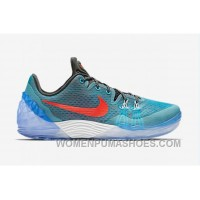"Nike Kobe Venomenon 5 EP ""Chlorine Blue"" 2016 For Sale 7yiFp"