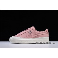 Best Puma Clyde Icm61908 Diamond Supply Co. X Series Retro All-match Sneakers Coral Pink Beige White 365651-03
