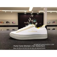Copuon Puma Clyde Stitched X Han Kjobenhavn Copenhagen Collaboration FULL GRAIN LEATHER High Quality Casual Shoes 364474-0238