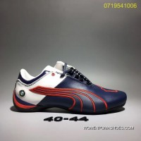 PUMA Future Cat Leather BMW 17 For Sale