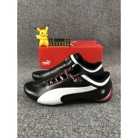 PUMA FUture Cat M1 40-44 0301206 2 Copuon Code