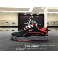 Puma Suede Fubu Hip Hop To Be The 50th Anniversary Of The 366320-02 SIZE4344 New Style