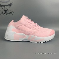 Fila FLYKNIT Breathable Running Shoes Pink Super Deals