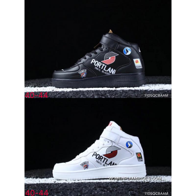wholesale dealer 4f6c6 58586 Nike Air Force One Supreme X NBA X 1 The Three Parties Collaboration Af1  Black White Graffiti Aq8017-001 Siz Best