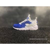 Nike Pig Leather Skin Huarache 4 Air Max Zoom Air SKU 829668-663 Best