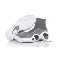 NIKELAB Air Zoom Flight 95 Flyknit Cool Grey For Sale