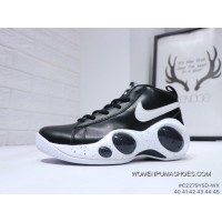 NIKE Air Zoom Flight 95 SE Black White New Style