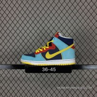 Nike Dunk High Pro SB 305050-471 PAC-MAN 36-45 Top Deals