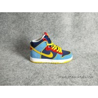 Nike Dunk High Pro SB MR Pac-man 305050-471 Blue Yellow 36-45 Copuon