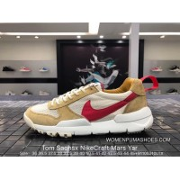 Nike Authentic The Artist Tom Sachs Collaboration X Nikecraft Mars Yar Right Zhilong On The Foot The Astronaut Heavens 2.0 Limited Running Shoes Aa2261-200 Size 3 New Year Deals