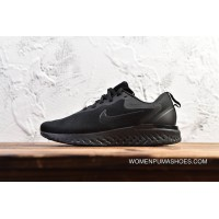 Nike Odyssey React 2.0 All Black AO9819-005 New Year Deals