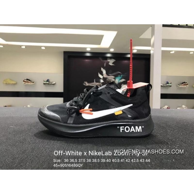 8b069655f319a6 Nike Off-White NikeLab X Zoom Fly SP Collaboration Brown Version ...