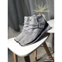 Puma Ignite Limitless Grey New Release
