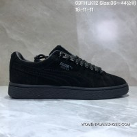Puma Suede Classic X Chain The Fiftieth Anniversary Of Paragraph 367391-01 Fifty Anniversary Fashion Sneakers The Major Star Have Feet 03Fhlk12 18-11-11 Discount