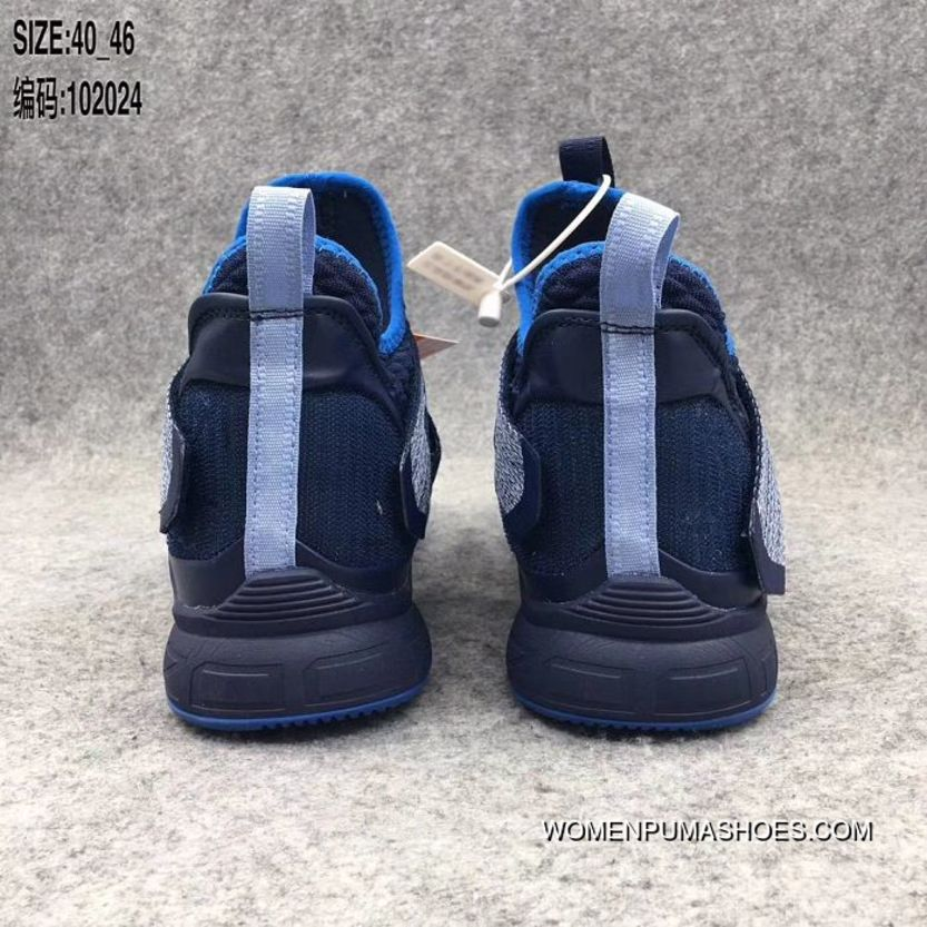 7fc07e3ee02c Men Nike LeBron Soldier 12 Basketball Shoe SKU 189733-761 Latest ...